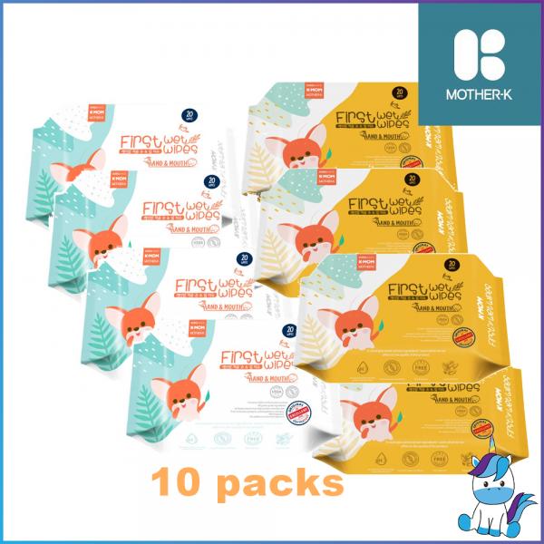 K-MOM KMOM Baby Wet Wipes Wet Tissue Natural Pureness Basic Embossing (20pcs/packs) - BUY 10 FREE 2