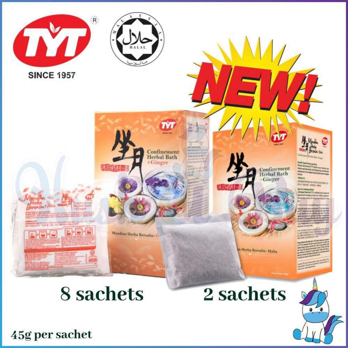 TYT Confinement Herbal Bath with and without Ginger
