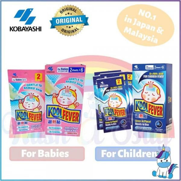 KOOLFEVER For Baby and Kid / Mint (NEW)