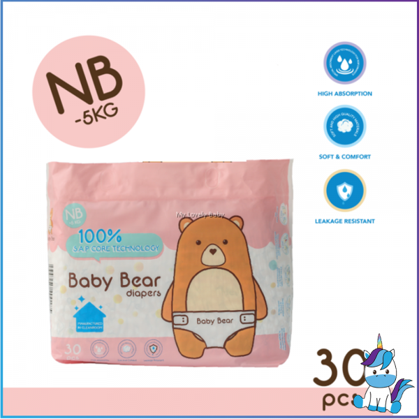 Baby Bear Diapers - Size NB (30pcs) <4KG  - Manufactured in Clean Room