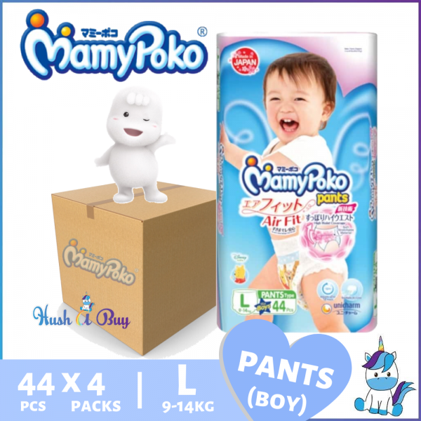 MamyPoko AirFit Boy Pants L (9-14kg) 44 X 4 packs 114 Pcs