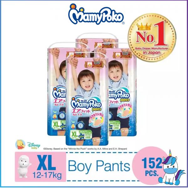 MamyPoko AirFit Boy Pants XL (12-17kg) 38 X 4 packs 152 Pcs