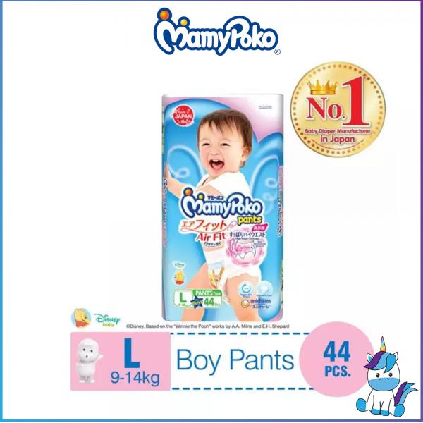 MamyPoko Airfit Pants BOY Air Fit Diaper L Size L44 - 44pcs