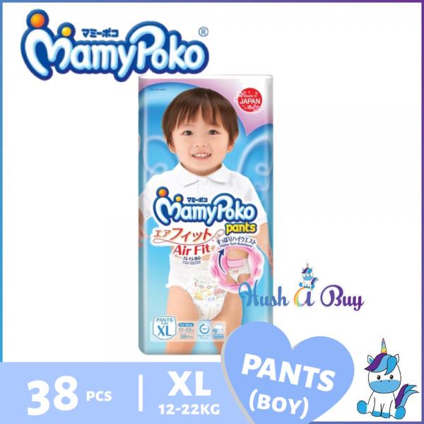 MamyPoko Airfit Pants Air Fit Boy XL38 - Size XL