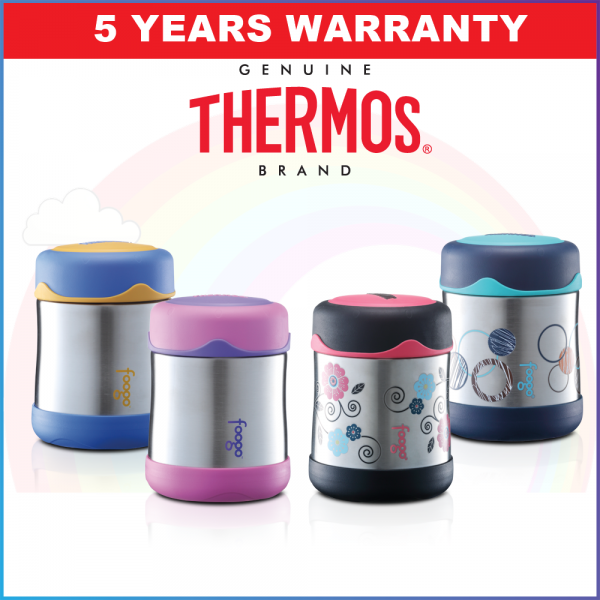 Authentic Thermos Foogo Food Jar with 295ml - 5 Years Warranty
