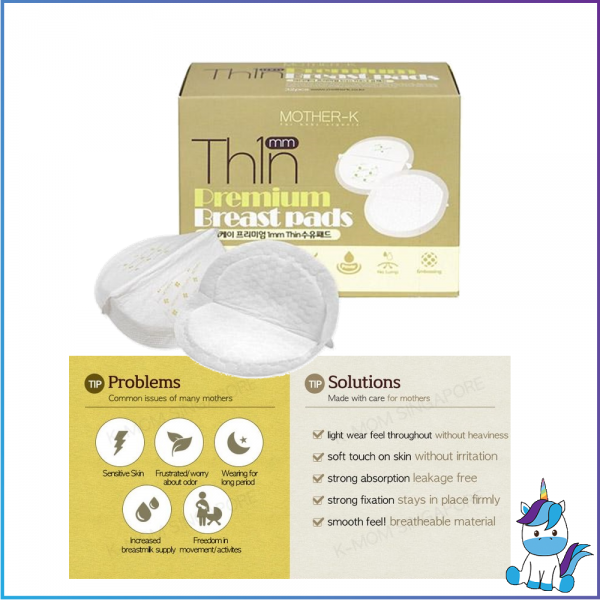 Mother-K Premium Thin 1mm Breastpads 32pcs - Made in Korea
