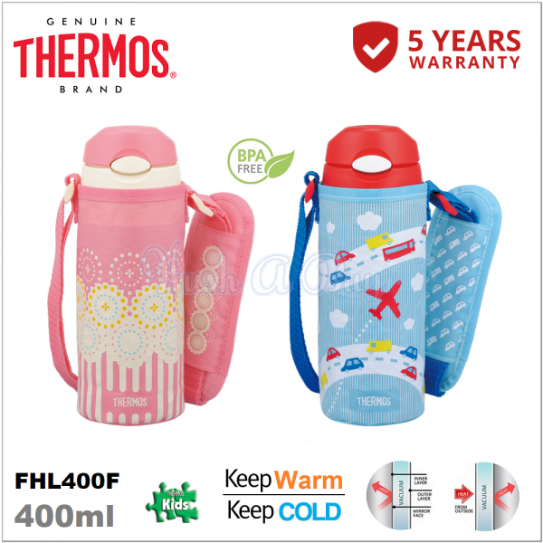 Thermos Ice Cold Straw Bottle With Pouch 400ml