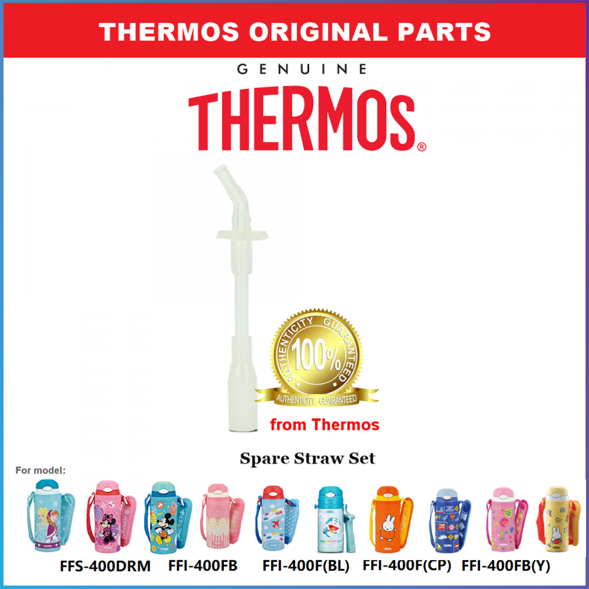 Thermos Ice Cold Straw Bottle With Pouch 400ml - 5 Years Warranty from Thermos Malaysia