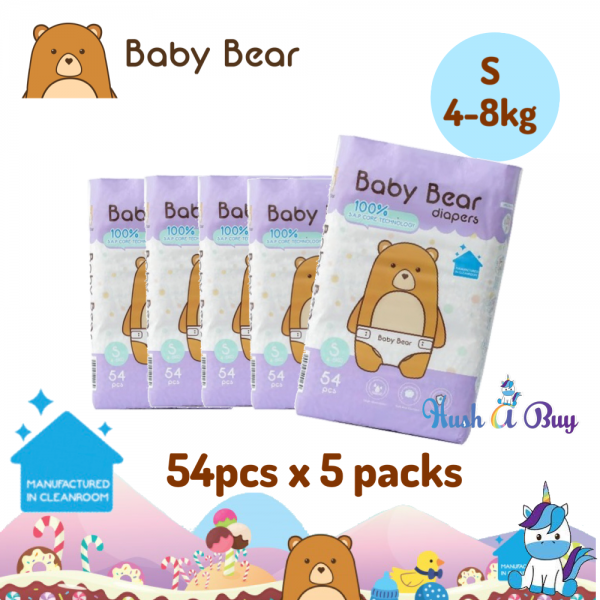 5 PACKS Baby Bear Diapers - Size S (54pcs)  4-8KG  - Manufactured in Clean Room