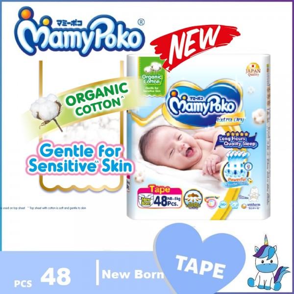 MamyPoko Organic Cotton Extra Dry Skin Tape NB48 (0-5kg) 48 X 1 pack 48 Pcs