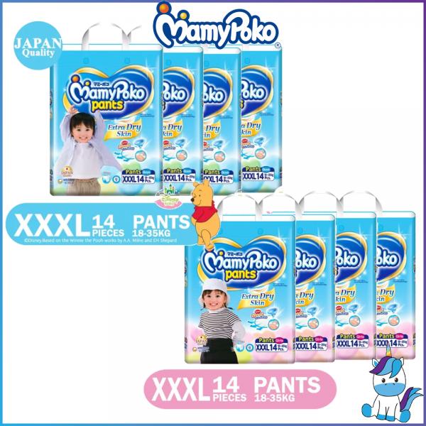 4 Packs of MamyPoko Extra Dry Skin PANTS XXXL Girls