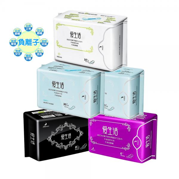 iLife Anion Anti-bacteria Sanitary Pads Montly Supply (5 Packs)