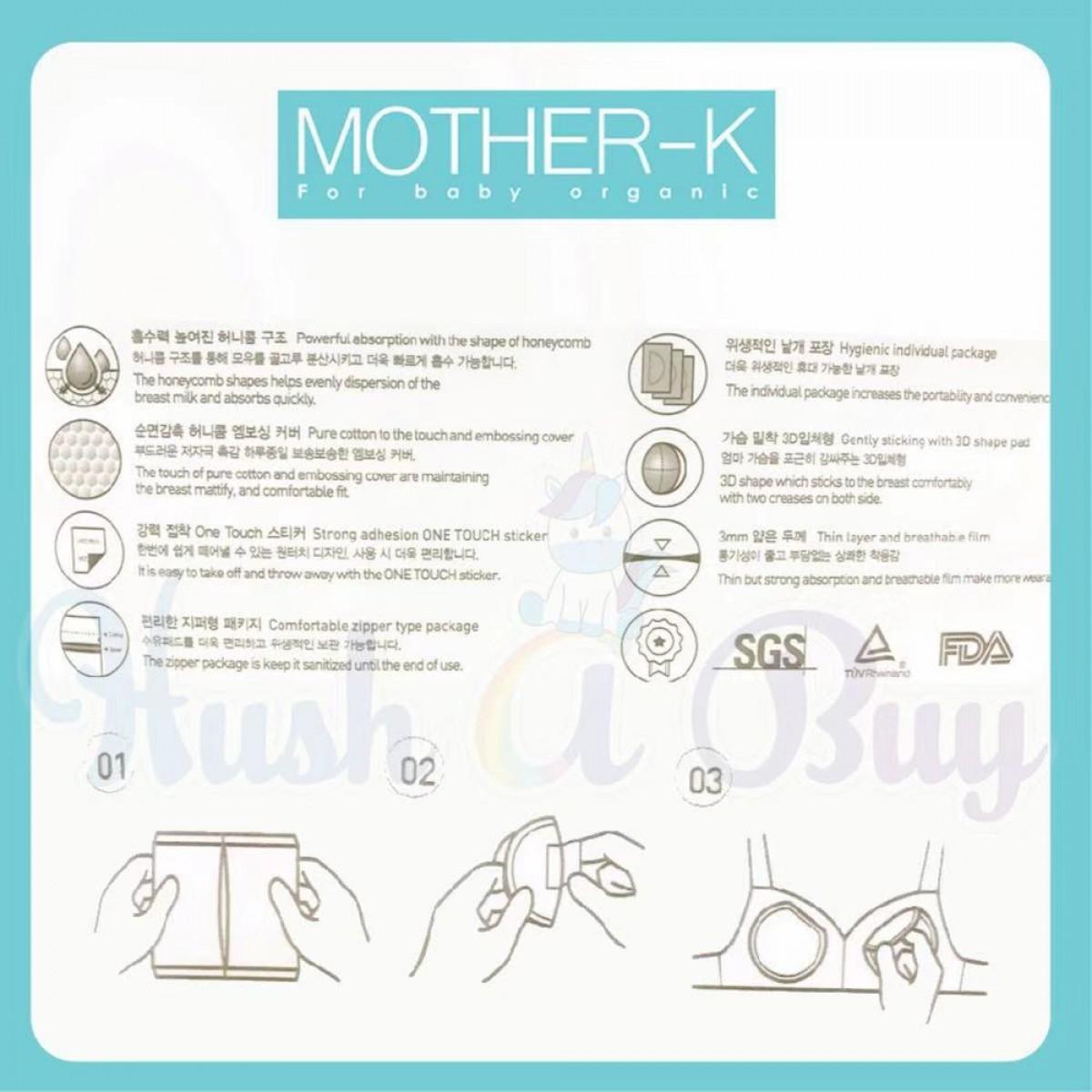 Mother-K Honeycomb Breast Pad 120pcs