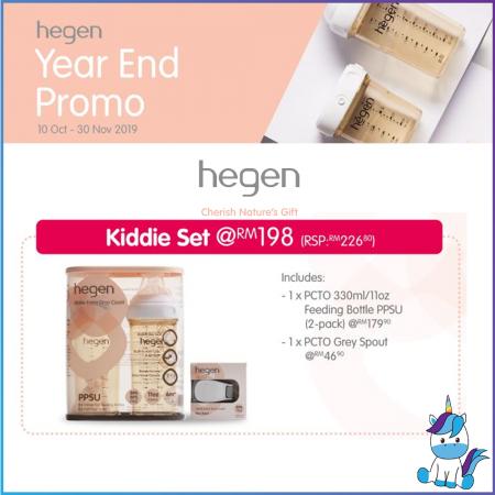 Hegen PCTO Kiddie Set Promotion - 330ml (Pack of 2)+ Lid