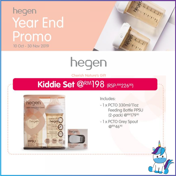 Hegen PCTO Kiddie Set Promotion - 330ml (Pack of 2)+ Lid