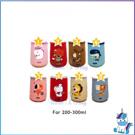Flask Pouch For Thermos, Zojirushi, Zebra, Face, Izalo, with Strap for 200-300ml