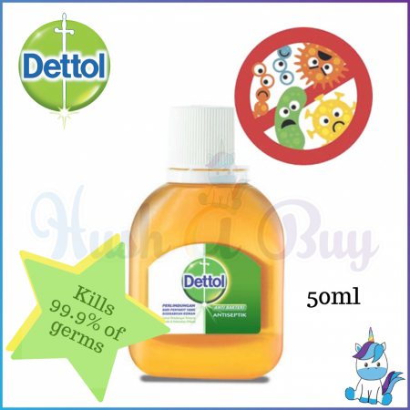 Dettol Antiseptic Liquid Original 50ml