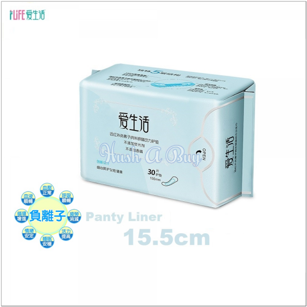 iLife Anion Anti-bacteria Panty Liner
