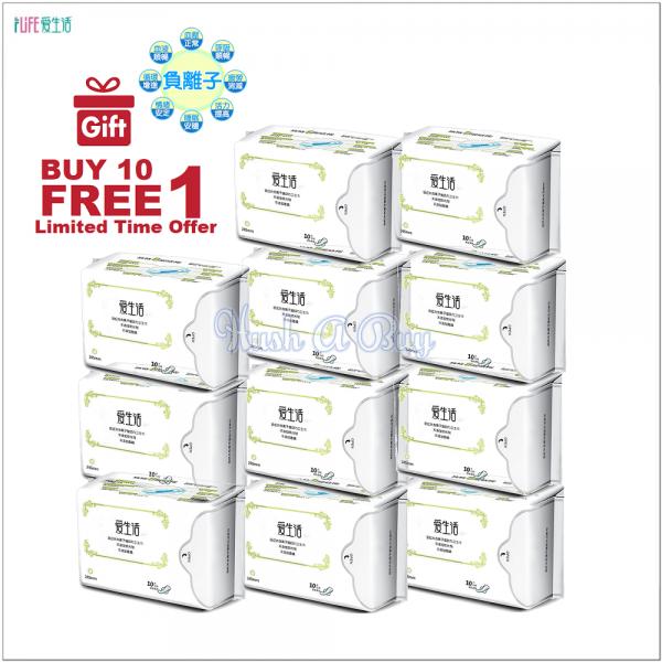 iLife Anion Anti-bacteria Day Sanitary Pad (24.5cm) BUY 10 FREE 1