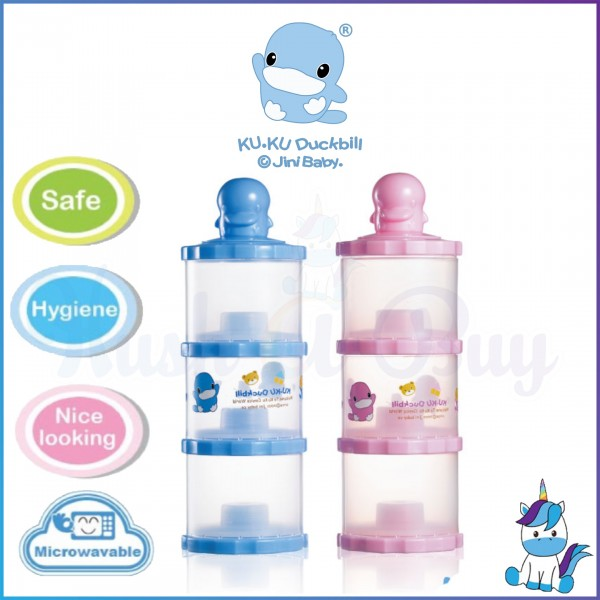 Ku-Ku Duckbill The Intelligent 3-Layer Milk Powder Container BLUE//PINK