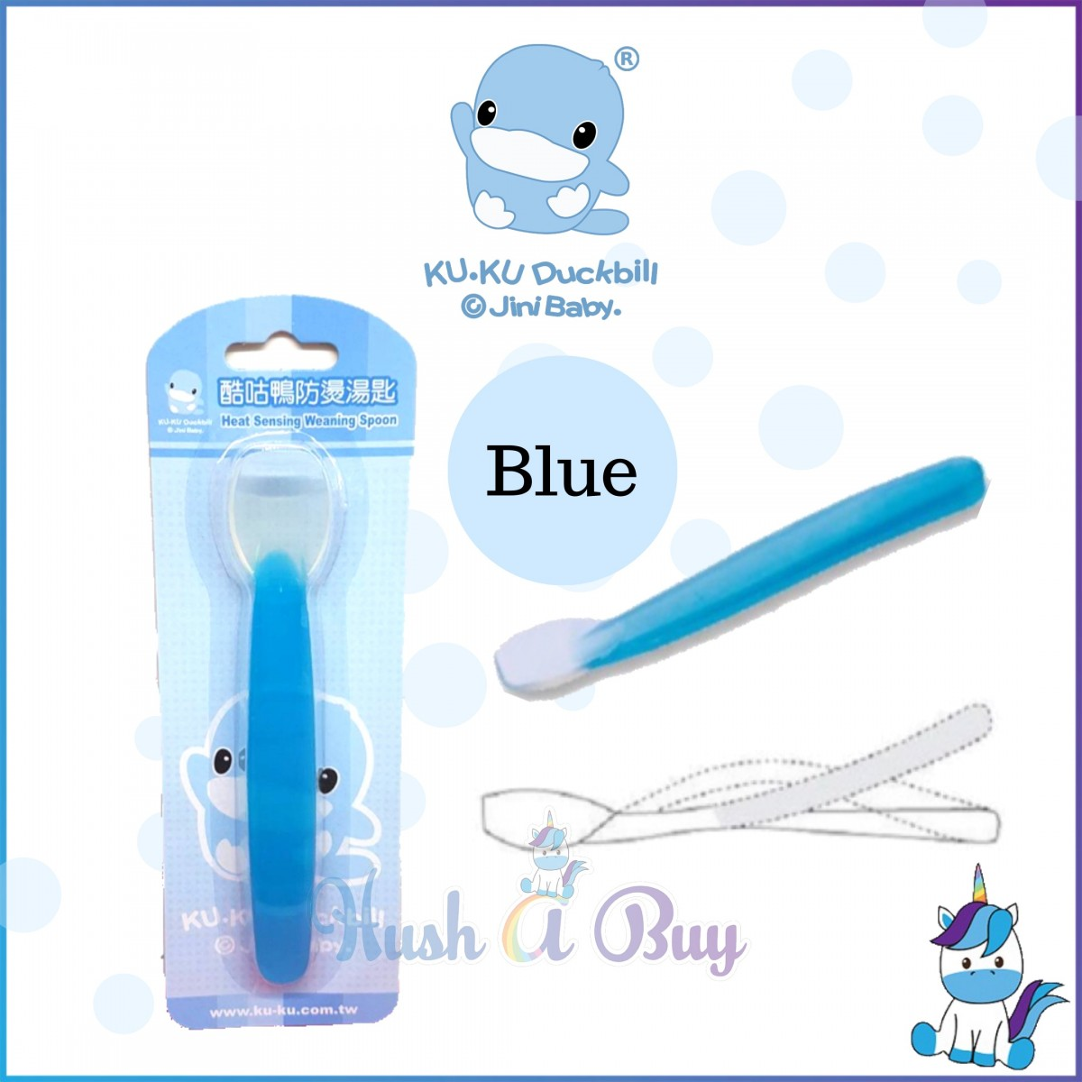 KUKU Duckbill Heat Sensing Silicone Soft Weaning Spoon - Blue / Orange