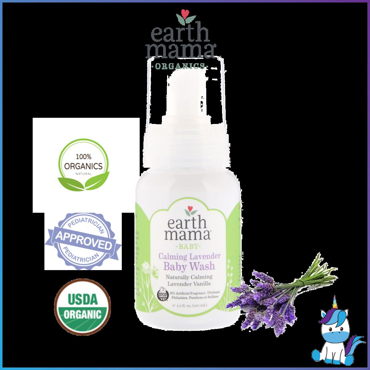 Earth Mama Organic Lavender Vanilla Baby Wash 160ml