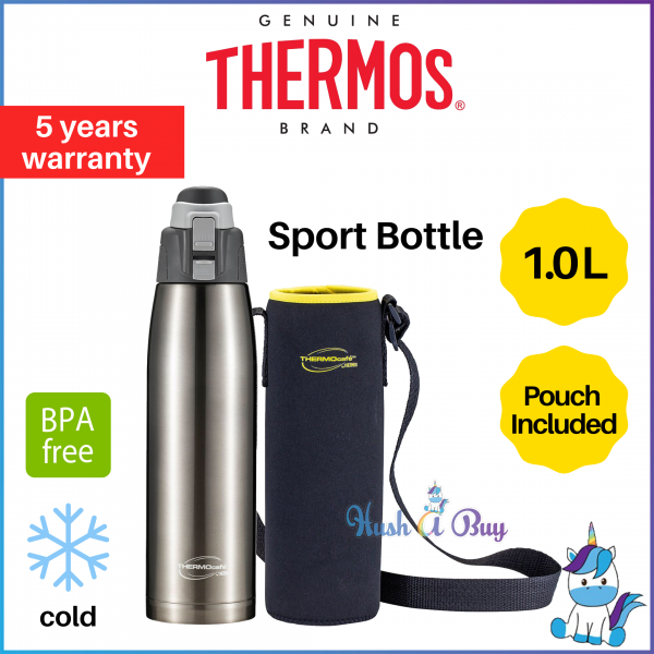 Thermos Thermoscafe 1.0L Perfect Living Sport Bottle with Pouch with 5 Years Warranty