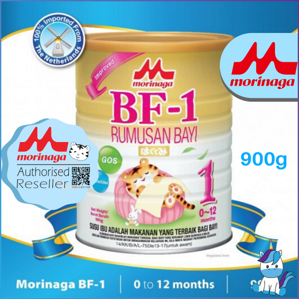 Morinaga BF1 Milk Powder 900g (0 - 12 Month) - Exclude from FREE SHIPPING