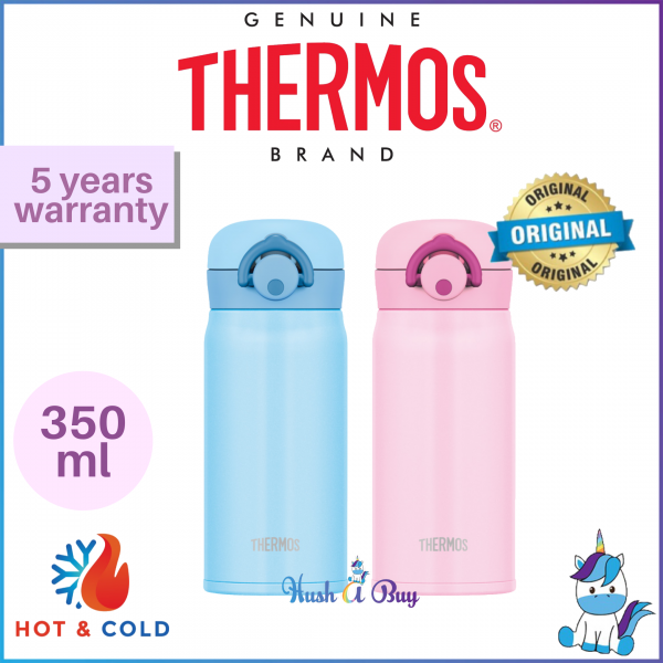 Theroms Ultra Light Executive Flask 350ml
