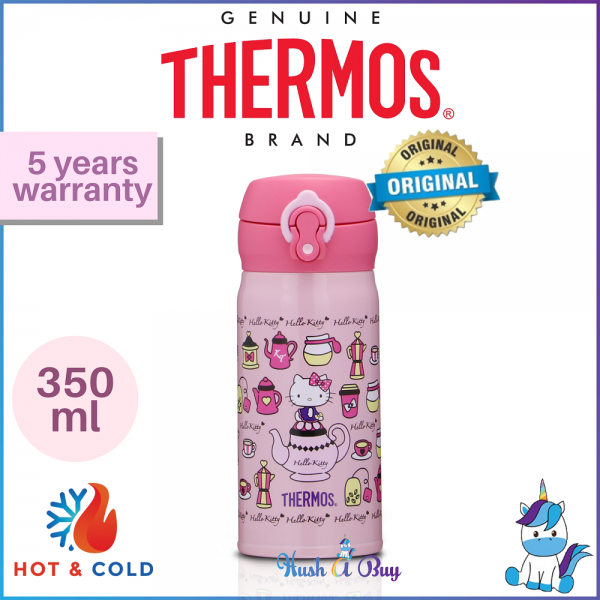 Thermos Hello Kitty 0.35L Ultra Light Flask - Made In Malaysia