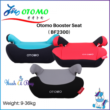 Otomo Booster Seat with ECE and MIROS Approval