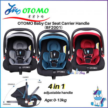 OTOMO Baby Car Seat Carrier Handle