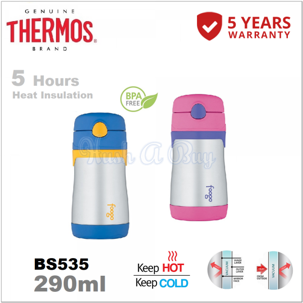 Thermos Vacuum Insulated Foogo Straw Bottle 290ml