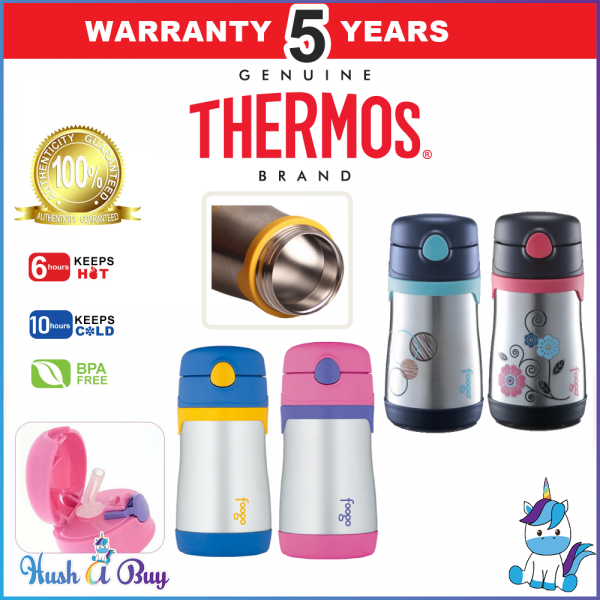 Thermos Vacuum Insulated Stainless Steel Leak Proof Foogo Straw Bottle/Kids Straw Bottle - Keep Cold or Keep Warm