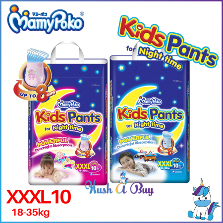 MamyPoko Overnight Kids Pants XXXL - Boys / Girls