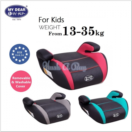 My Dear Booster Car Seat (30005) With ECE R44/04 certified