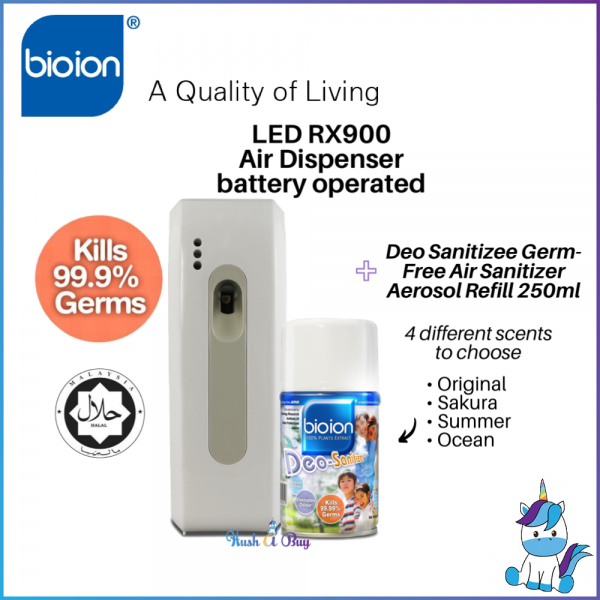 Bioion LED RX900 Air Dispenser Battery Operated FREE Refill 250ml & Batteries 自动空气杀菌喷雾器