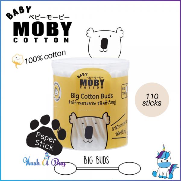 Baby Moby Big Cotton Buds - 110 Sticks