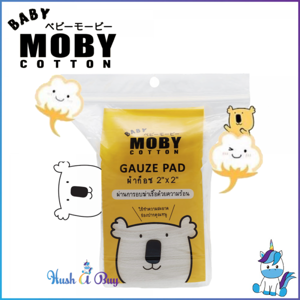 Baby Moby Gauze Pads (8 ply 50 pieces)