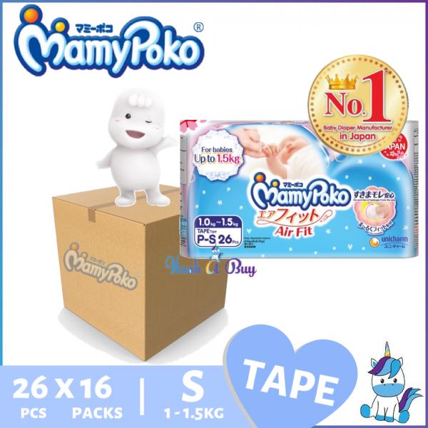 1 CTN (16 packs) Mamypoko Preemie S26 for Babies 1-1.5kg - Untuk Pramatang Bayi