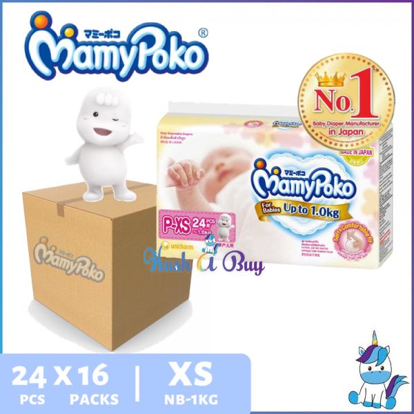 1 CTN (16 Packs) Mamypoko Preemie XS24 for Babies ~1.0kg - Untuk Pramatang Bayi
