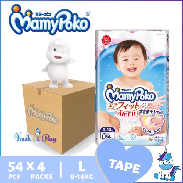 1 Ctn (4 packs) Mamypoko Air Fit Tape L54 (9 to 14kg)