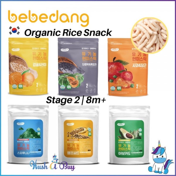 Bebedang Organic Health Food Brown Rice Sticks 30g for 8 months+ - NEW