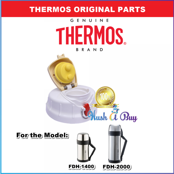 Thermos Spare Part - Stopper for FDH-1400/FDH-2000 100% Original Part from Thermos