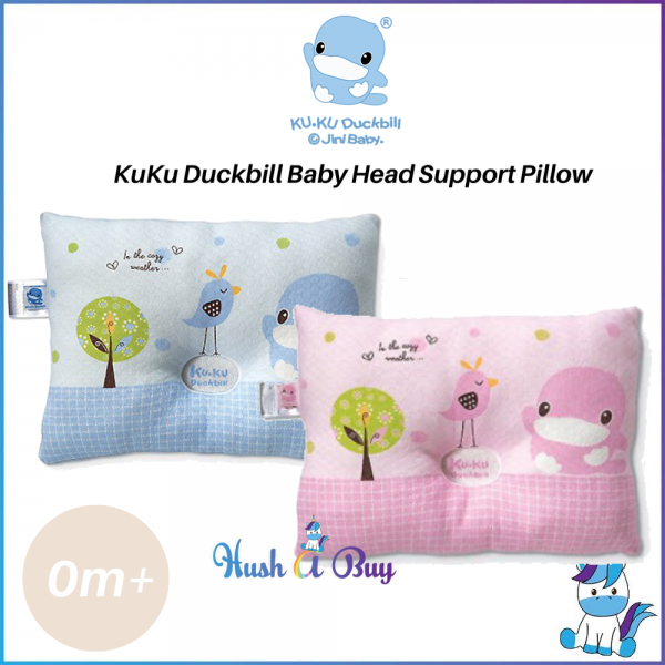 KuKu Duckbill Baby Head Support Pillow - Blue / Pink