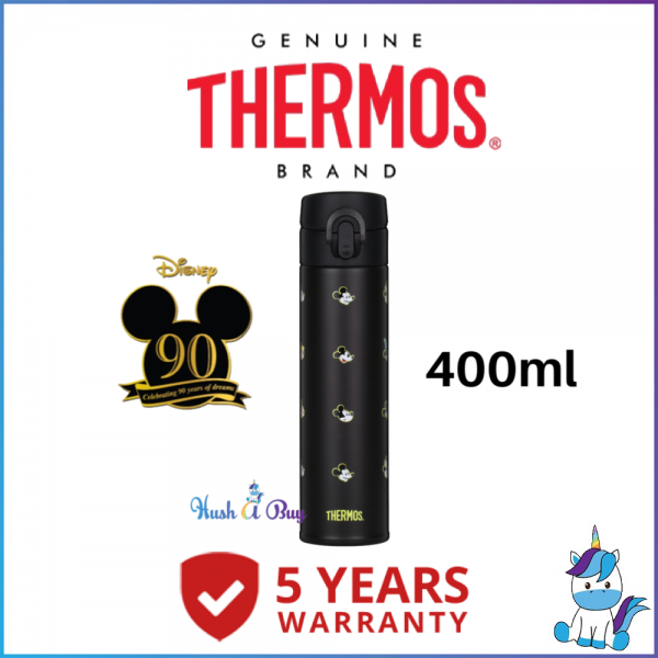 Thermos Mickey Stainless Steel Super Light Weight Flask 400ml - Limited Edition  - 5 Years Warranty
