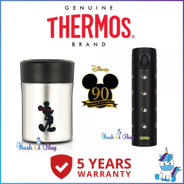 Thermos Mickey Stainless Steel King Food Jar (FREE Stainlessteel Foldable Spoon) and Flask 400ml Combo