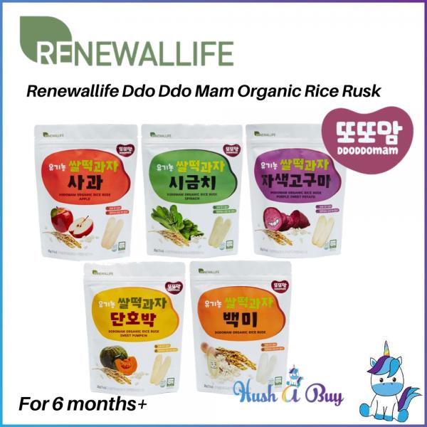 Korea Renewallife DDODDOMAM Organic Rice Rusk 20g For Baby 6 months+
