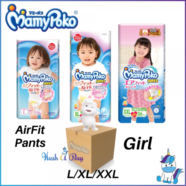 1 CTN - MamyPoko AirFit Air Fit Girl Pants (Size L/XL/XXL) Disposable Diapers for Girl