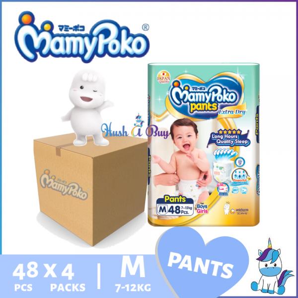 1 CTN (4 packs) Mamypoko Extra Dry JUMBO Pack Pants M48 - Japan Quality